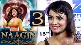 Adaa khan Comment On NAAGIN 3 Season Released?