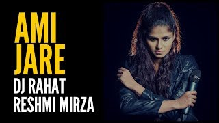 DJ Rahat feat. Reshmi - Ami Jare (Official Video)