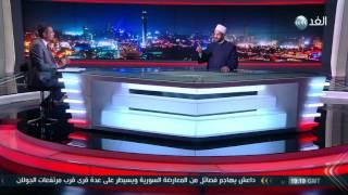 «الإفتاء المصرية» تكشف أهداف دورات المقبلين على الزواج