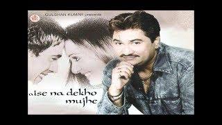 Aise na dekho mujhe | Cover by Amit Agrawal | Kumar Sanu | Karaoke