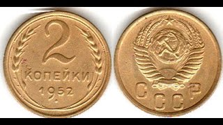 LIFE IN USSR 19. Money in Soviet Union. Things you could buy for 2 kopecks