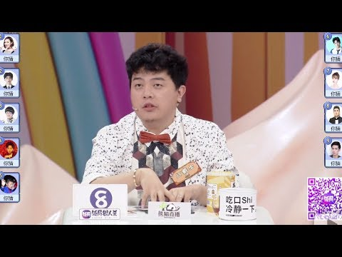 Xxx Mp4 饭局狼人杀,狼王JY又双来了,7月7日第八期 3gp Sex