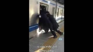 فیلم جدید از سوار شدن مردم در مترو
