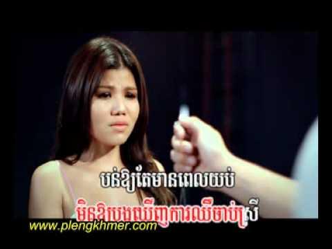 Xxx Mp4 Pel Keng Louk Terb Arch Plech Bong Town Vcd Vol 21 3gp Sex