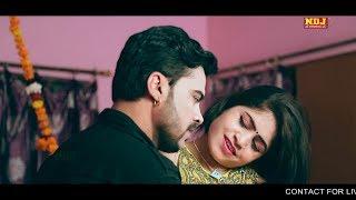 Pahli Pahli Raat | Mukesh Fouji | Sonu Garanpuria | Manvi | First Night Song | Latest Haryanvi Song