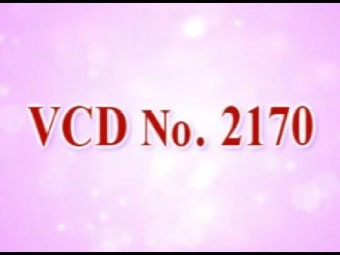 PBK Adhyatmik Advance Party Part 5 Hindi VCD 2170