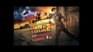 World Television Premiere - Mard Ki Zabaan 2