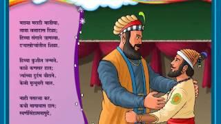 Maharashtra Board-Marathi-7th Standard-Marathi Balbharti-Marathi Mati