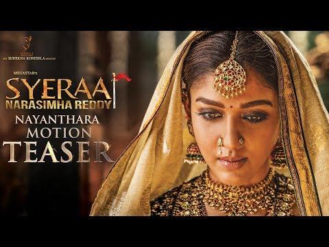 Xxx Mp4 Nayanthara Motion Teaser Sye Raa Narasimha Reddy Chiranjeevi Ram Charan Surender Reddy 3gp Sex