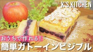 【4K】お家で簡単!ガトーインビジブルの作り方!〜乳製品なし〜【K's kitchenのクドさん×かどや製油株式会社】
