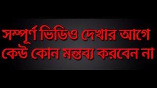 Tablighi Jamaat Bangladesh Best  info/