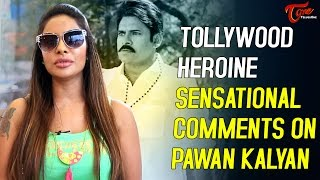 Tollywood Heroine Sensational Comments On Pawan Kalyan