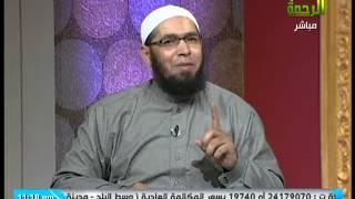 """الدين والحياة للشيخ علاء سعيد """"الرد على الملحدين""""23-1-2013"""
