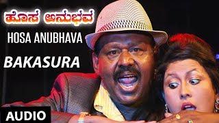 Bakasura Full Song | Hosa Anubhava | Sanchari Vijay,Yashaswini,Ramana,S Narayan | Kannada Songs 2017