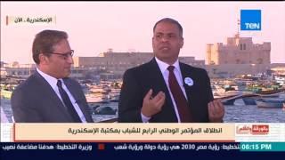 """بالورقة والقلم - الكاتب الصحفي محمد أمين: """"يسن ومريم"""" نموذج لنجاح قهر المستحيل"""