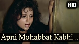 Apni Mohabbat Kabhi Kam - Aaja Sanam - Chandni - Avinash Wadhawan