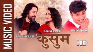 Hemant Sharma's KUSUM Ft. Priyanka Karki & Suraj S.Thakuri
