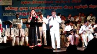 Lakshman sruthi Anitha venkat Beautifull voice