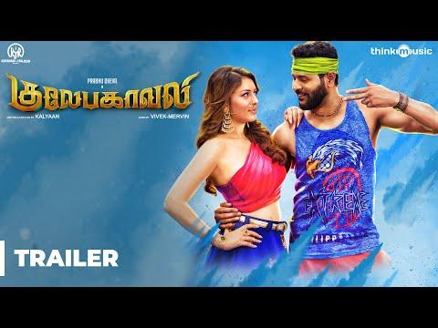 Xxx Mp4 Gulaebaghavali Official Trailer 4K Prabhu Deva Hansika Vivek Mervin Kalyaan 3gp Sex