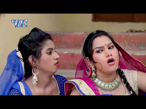 सुहागरात में ओखर के पोखर बना दिहले - Ghas Gadhani Maihariya - Bhojpuri Hot Songs 2016 new