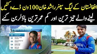 Rashid Khan Made World Record In Cricket   Fastest 100 International Wickets In ODI   Sports Tv