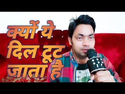 Xxx Mp4 Latest गजल Mushaira Mohabbat Me Kyn Dil Aksar Tadap Kar Toot Jata Hai 3gp Sex