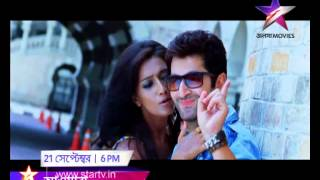 Watch Awara on 21st Sep @ 6:00pm on Jalsha Movies