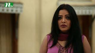 Drama Serial Songsar | Episode 78 | Arfan Nishu & Moushumi Hamid