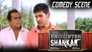 Brahmanandam, Ashish Vidyarthi & Mahesh Babu Funny Scene   Encounter Shankar Best Comedy Scenes