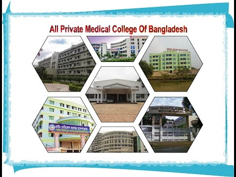 Private Medical College of Bangladesh, Non Gov Medical College of Bangladesh