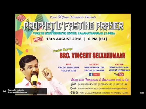 Xxx Mp4 18 08 2018 VOICE OF JESUS FASTING PRAYER RECORDED LIVE FROM RAMNAD EVENING 6 00 PM 3gp Sex