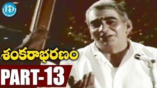 Sankarabharanam Full Movie Part 13 || J V Somayajulu, Manju Bhargavi, Chandra Mohan || KV Mahadevan