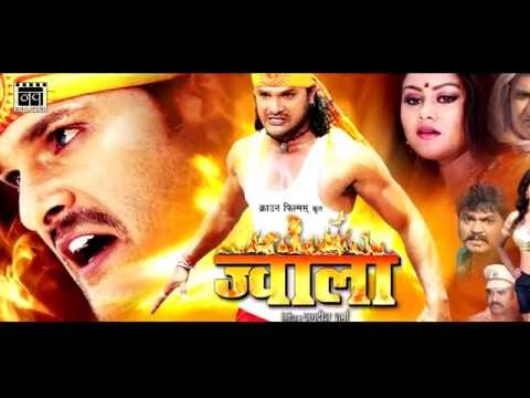 Xxx Mp4 FIRST LOOK ज्वाला Jwala Khesari Lal Yadav Tanushree Chatterjee Latest Bhojpuri Movie 2016 3gp Sex
