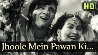 Jhoole Mein Pawan Ki (HD) - Baiju Bawra Songs - Meena Kumari - Bharat Bhushan - Naushad Hits