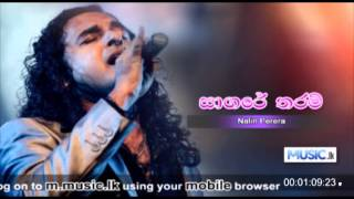 Sagare Tharam - Nalin Perera Audio- www.Music.lk