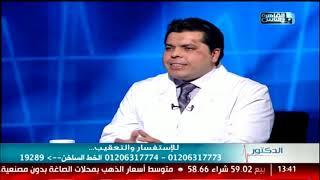 القاهرة والناس | الدكتور مع د/ أيمن رشوان الحلقة الكاملة 18 نوفمبر