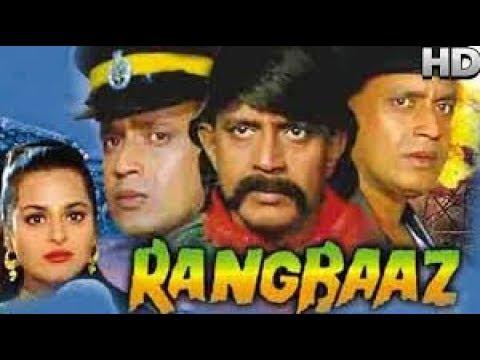 Xxx Mp4 Rangbaaz Hindi Full Movie HD Mithun Chakraborty Shilpa Shirodkar Raasi Hindi Movies 3gp Sex