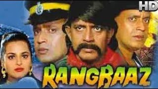 Rangbaaz Hindi Full Movie HD || Mithun Chakraborty, Shilpa Shirodkar, Raasi || Hindi Movies