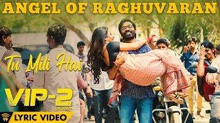 Angel Of Raghuvaran - Tu Mili Hai (Official Lyric Video) | VIP 2 Lalkar | Dhanush, Kajol