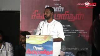 Na.Muthukumar @ Naan Sigappu Manithan Audio Launch