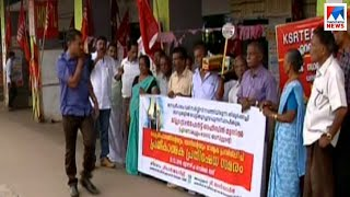 Ernakulam KSRTC stand protest