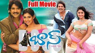 Boss Full Length Telugu Movie || Full HD 1080p..