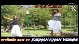 NEW PASHTO HIT SONGS COLLECTION 'BROTHERS PUBLIC CHOICE VOLUME 2'-NOW AVAILABLE ON FK VIDEOS.mp4