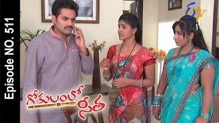Gokulamlo Seeta | 20th January 2017| Full Episode No 511| ETV Telugu