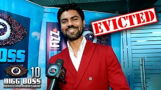 Gaurav Chopra OPENS UP on Rohan SLAP Controversy | Elimination Interview | EXCLUSIVE | Bigg Boss 10