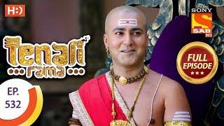 Tenali Rama - Ep 532 - Full Episode - 17th July, 2019