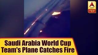 Saudi Arabia World Cup Team
