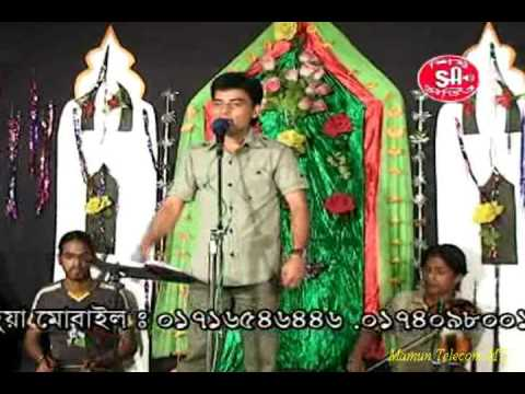 Dekte Valo  Gay Valo,,Bangla Baul Song,Salam-MT