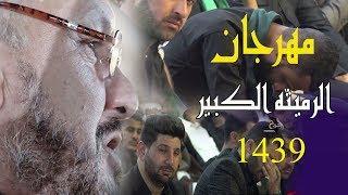 شاهد بكاء عبد الخالق المحنه وشعراء العراق على زينب مهرجان   الرميثة الكبير    موكب طلبة شباب الرميثه