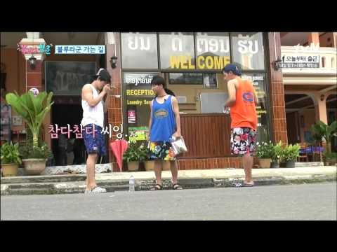 Youth Over Flowers baro cut